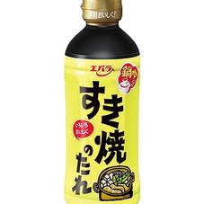 すき焼のたれ 278円(税抜)