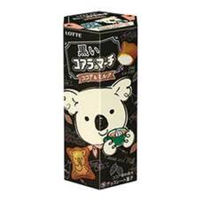 黒いコアラのマーチ ココア&ミルク 10ポイントプレゼント