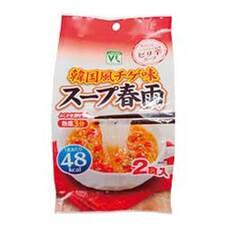 スープ春雨 韓国風チゲ味 5ポイントプレゼント