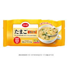 たまごスープ 388円(税抜)