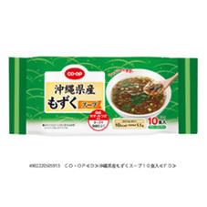 もずくスープ 498円(税抜)