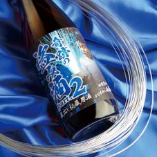 必殺買付人 奇跡の盗み酒パート2 1,280円(税抜)