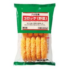 コロッケ(野菜)※冷凍 198円(税抜)
