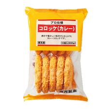 コロッケ(カレー)※冷凍 198円(税抜)