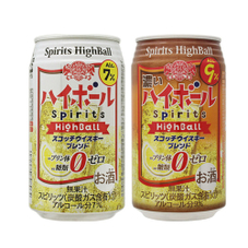 ハイボール 350ml 97円(税抜)