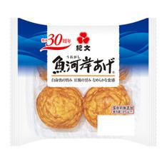 魚河岸あげ プレーン 177円(税抜)