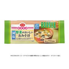 野菜がおいしい減塩おみそ汁 558円(税抜)