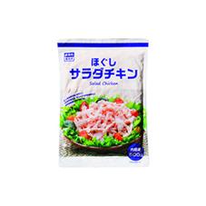 ほぐしサラダチキン 398円(税抜)