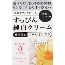 純白専科 すっぴん純白クリーム(医薬部外品) 60ポイントプレゼント