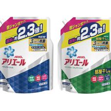 アリエール 詰替超ジャンボ1.62kg 各種 798円(税抜)