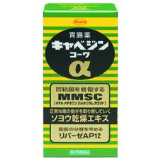 キャベジンコーワα 1,922円