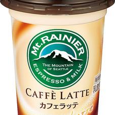 カフェラッテ 95円(税抜)