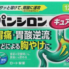 パンシロンキュア 798円(税抜)