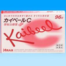 カイベールC 798円(税抜)