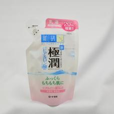 肌研極潤ヒアルロン酸・乳液(替) 598円(税抜)