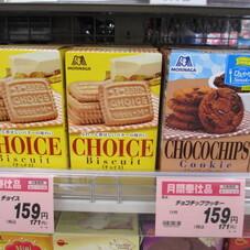 ムーンライト・チョコチップ 159円(税抜)