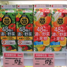 無添加野菜48種の濃い野菜 179円(税抜)