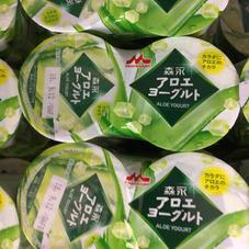 アロエヨーグルト 127円(税抜)