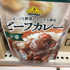 ビーフカレーレトルト 78円(税抜)