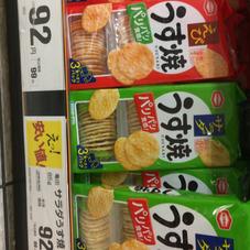 薄焼き 92円(税抜)