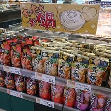 シメまで美味しい 寄せ鍋つゆストレート 278円(税抜)