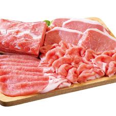 石田豚ロース 当店通常価格より 30%引