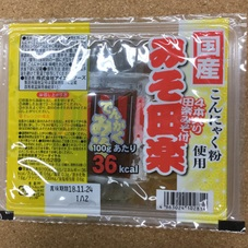 みそ田楽 99円(税抜)