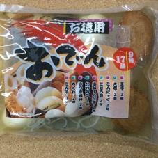 お徳用レトルトおでん大袋 399円(税抜)