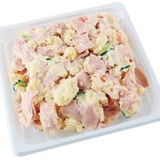 たっぷりロースハムのポテトサラダ 128円(税抜)