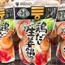 〆まで美味しい鶏だし生姜鍋つゆストレート 278円(税抜)