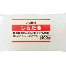しらたき 88円(税抜)