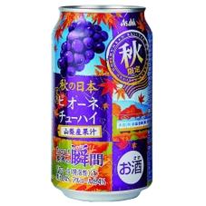 果実の瞬間 秋の日本 ピオーネ 103円(税抜)