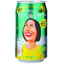 明日のすだち柚子サワー 103円(税抜)