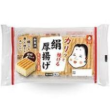 カリッと焼ける絹厚揚げ 78円(税抜)