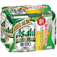 スタイルフリー<生> 119円(税抜)