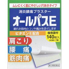 オールパスE 498円