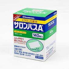 お一人様2個まで サロンパスAe 698円(税抜)