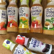 ドレッシング各種 99円(税抜)