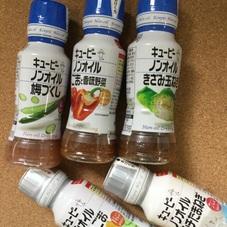 ノンオイルドレッシング各種 129円(税抜)