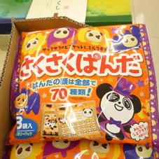 さくさくぱんだファミリー ハロウィン 278円(税抜)