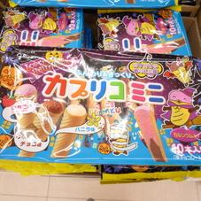 カプリコミニ 大袋 298円(税抜)