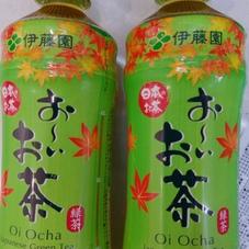 おーいお茶 緑茶 75円(税抜)