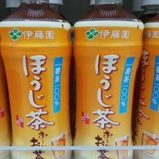 ほうじ茶 75円(税抜)