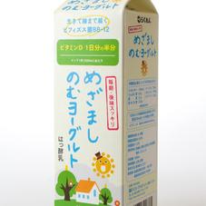 めざましのむヨーグルト 138円(税抜)