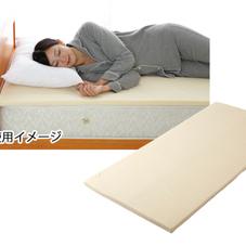 快眠マットレス 各種 6,980円(税抜)