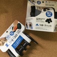 つぼ・フィット   つぼ・コロ 各種 399円(税抜)