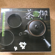左柳 さりゅう 急須と湯呑セット 495円(税抜)