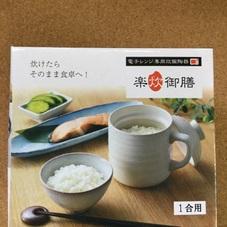 楽炊御膳 1合用 599円(税抜)