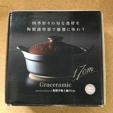 陶器洋風土鍋 599円(税抜)