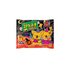 コアラのマーチ 268円(税抜)